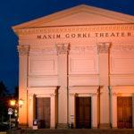 Kondius - maxim gorki theater web