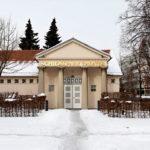 Kondius - schlosspark theater web